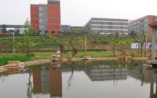 重庆邮电大学移通学院到底怎么样